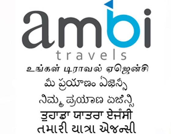 Ambi Travels