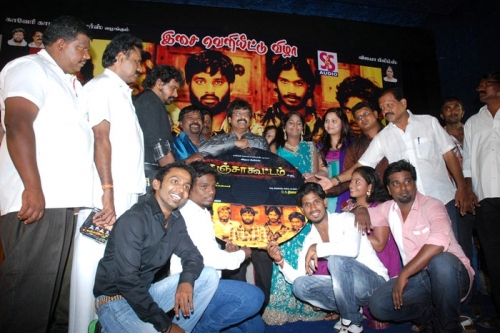 ganja kootam audio launch
