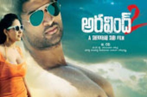 aravind 2 movie trailer