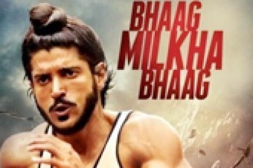 bhaag milkha bhaag movie trailer