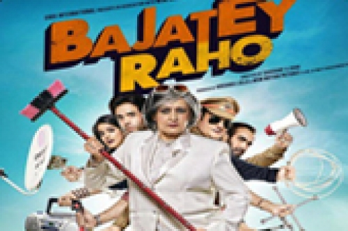 bajatey raho movie updates