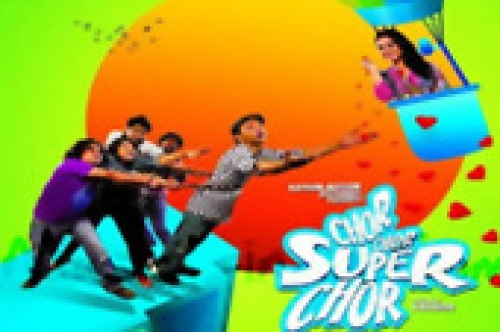 chor chor super chor movie trailer