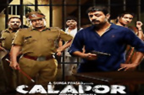 calapor movie trailer