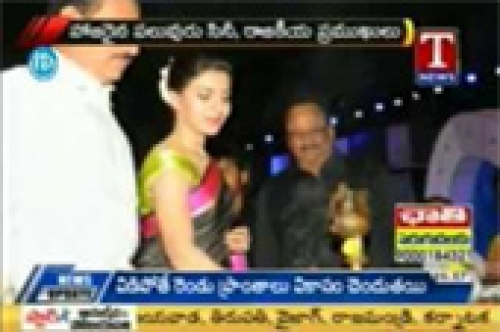 tollywood movie channel inauguration event