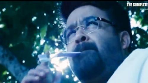 gethanjali malayalam movie