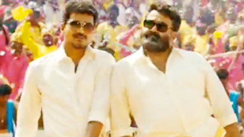 jilla official teaser hd