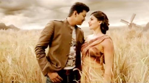 kaththi aathi song promo