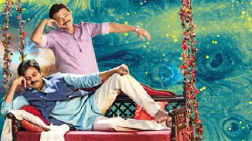 gopala gopala motion poster first look