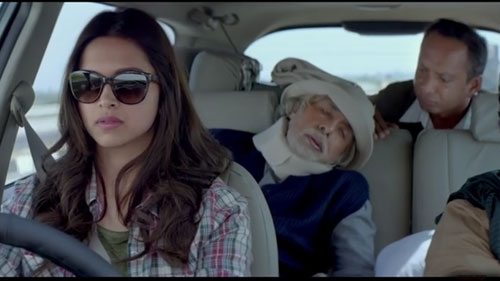 piku official trailer