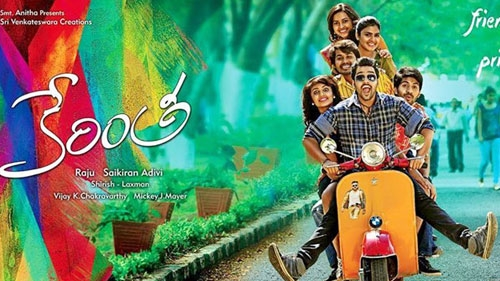 kerintha theatrical trailer
