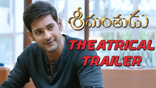 srimanthudu theatrical trailer