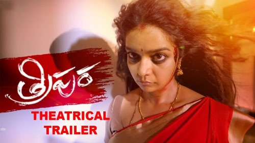 tripura theatrical trailer