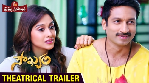 soukyam theatrical trailer