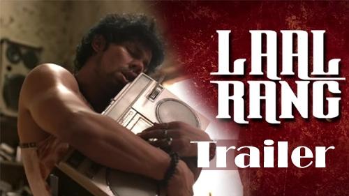 laal rang official trailer