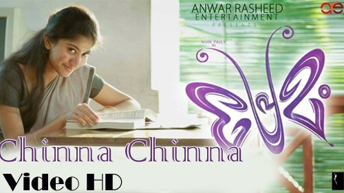 chinna chinna video song premam