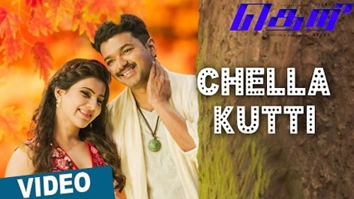 chella kutti video song theri