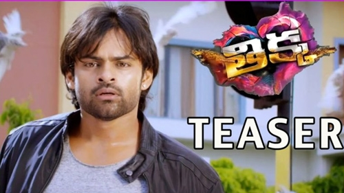 thikka movie teaser