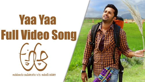 yaa yaa full video song a aa movie