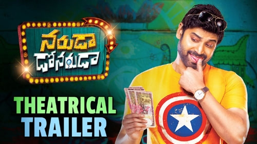 naruda donoruda theatrical trailer