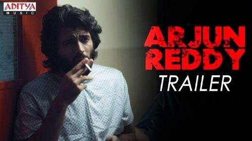 arjun reddy movie theatrical trailer
