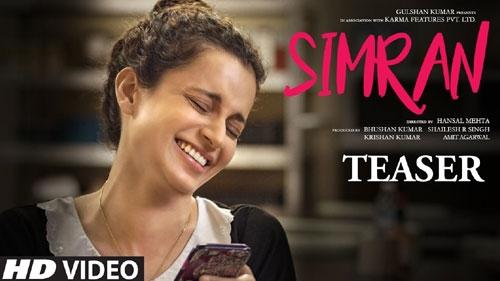 simran official trailer