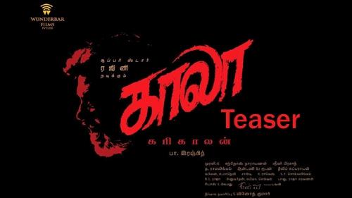 kaala tamil official teaser