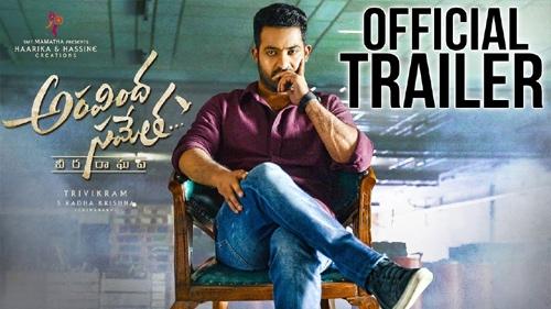 aravindha sametha theatrical trailer