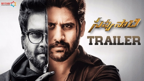 savyasachi theatrical trailer