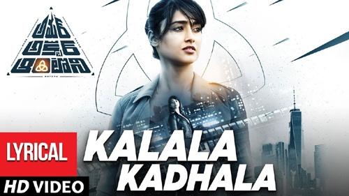 kalala kadhala video song with lyrics amar akbar antony