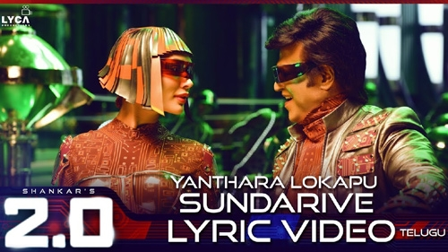 yanthara lokapu sundarive lyric video 2 0 telugu