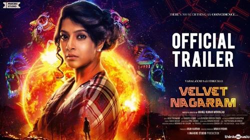 velvet nagaram official trailer