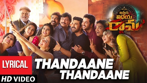 thandaane thandaane song vinaya vidheya rama