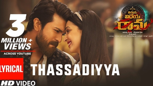 thassadiyya song with lyrics vinaya vidheya rama