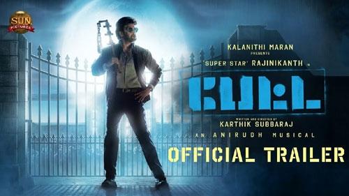 petta tamil official trailer