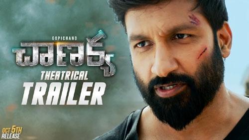 chanakya theatrical trailer