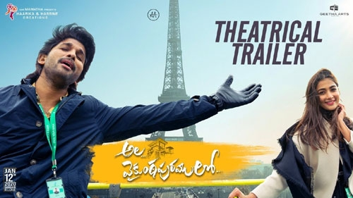 ala vaikunthapurramuloo theatrical trailer
