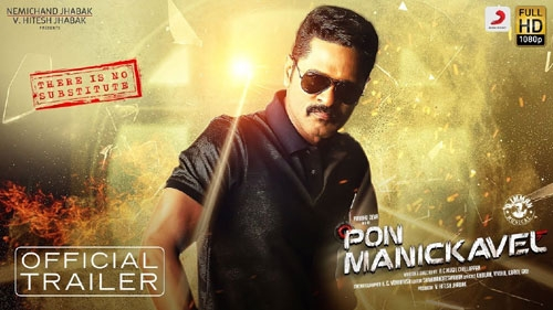 pon manickavel official trailer