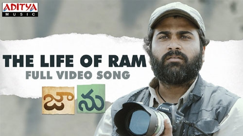 the life of ram full video song jaanu