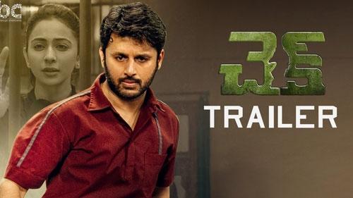 check telugu official trailer