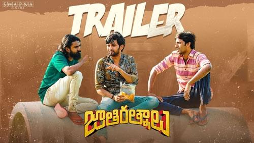 jathi ratnalu official trailer