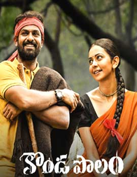 Kondapolam Movie Review, Rating, Story, Cast and Crew