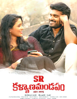 SR Kalyanamandapam Movie Review, Rating, Story, Cast and Crew