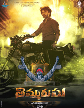 Thimmarusu Movie Review, Rating, Story, Cast and Crew