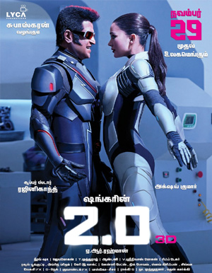 2.0 Tamil Movie
