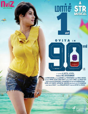 90ML Tamil Movie