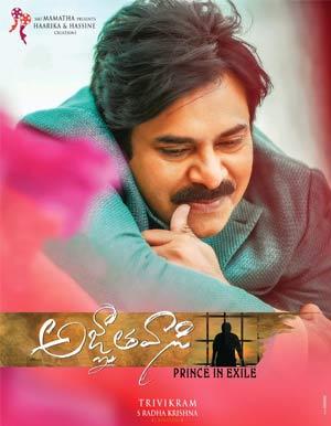 Agnyaathavaasi Telugu Movie - Show Timings
