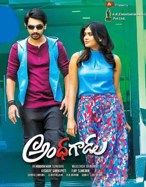 Andhhagadu Telugu Movie