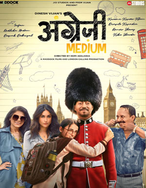 Angrezi Medium Hindi Movie