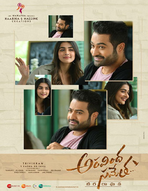 Aravinda Sametha Telugu Movie - Show Timings