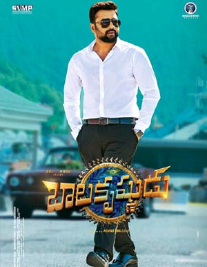 Balakrishnudu Telugu Movie